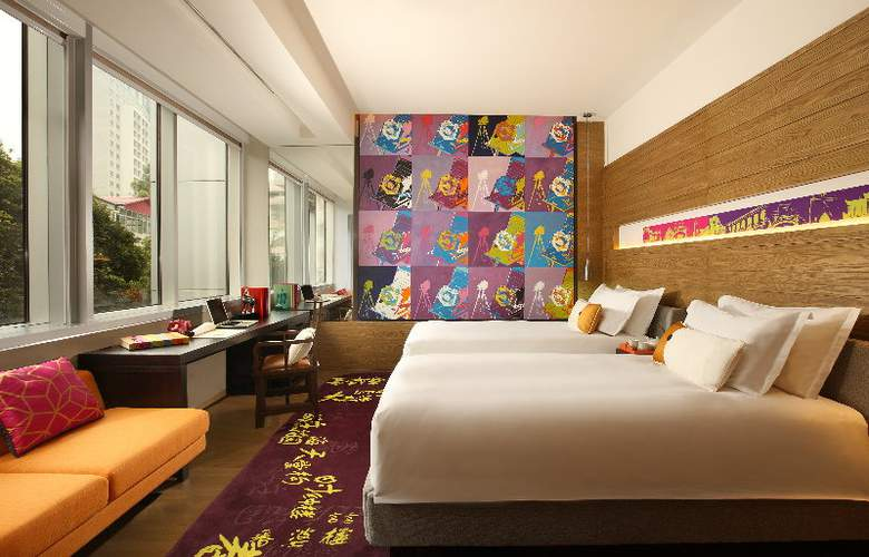 Indigo Xiamen Harbour - Room - 8