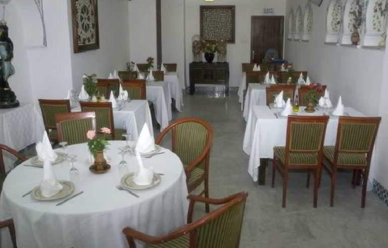 Dar Diaf - Restaurant - 12