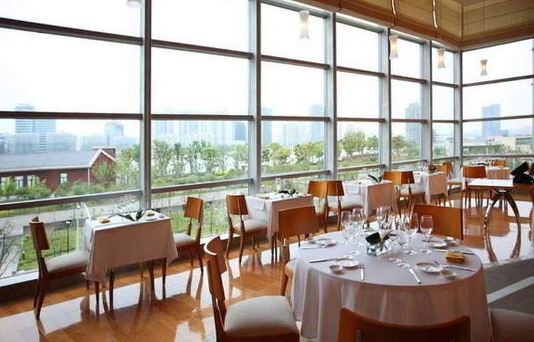 Grand Kempinski Shanghai - Restaurant - 5