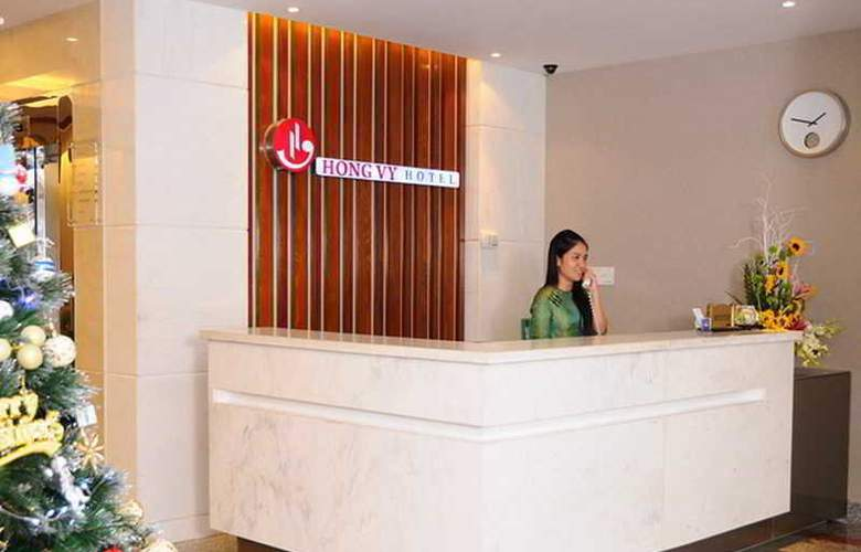 Hong Vy Hotel - General - 7