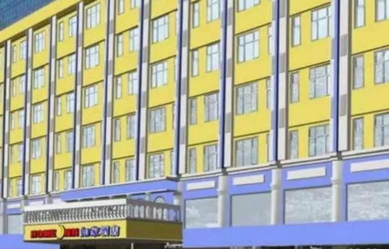 Home Inn Renming Road - Hotel - 3