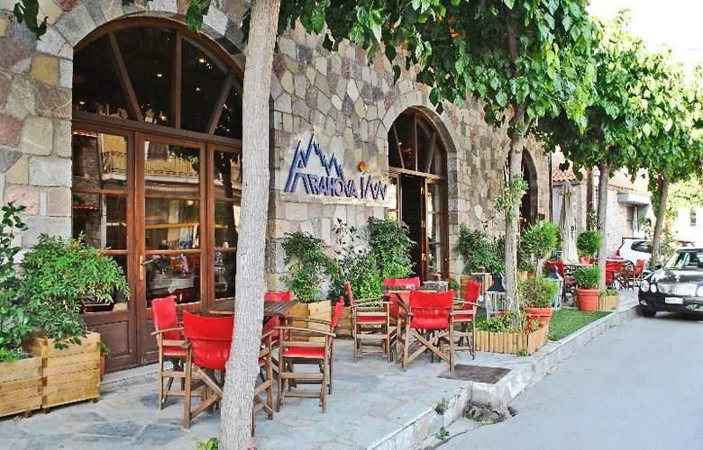 Arahova Inn - Hotel - 11