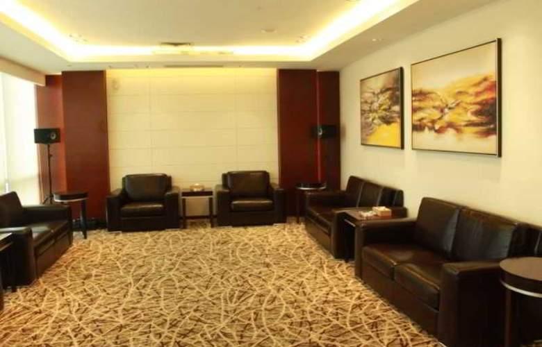 Huaqiang Plaza Hotel Shenzhen - Conference - 17