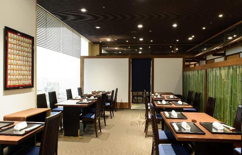 Shiba Park - Restaurant - 17