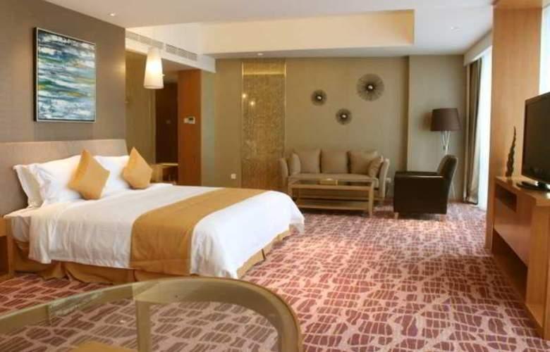 Huaqiang Plaza Hotel Shenzhen - Room - 10