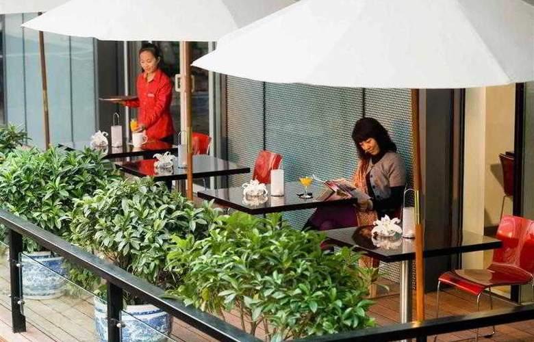 Ibis Sanyuan - Hotel - 10