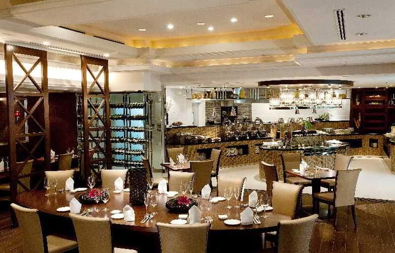 Kyoto Brighton Hotel - Restaurant - 34