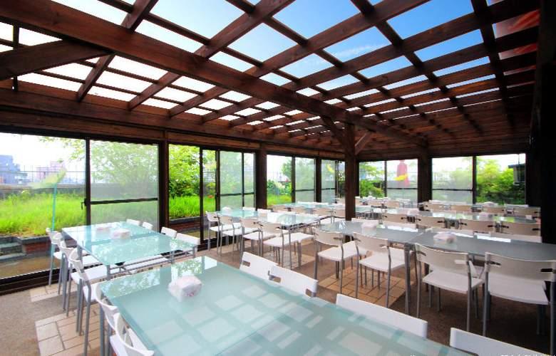 Relite (Ximending) - Restaurant - 2