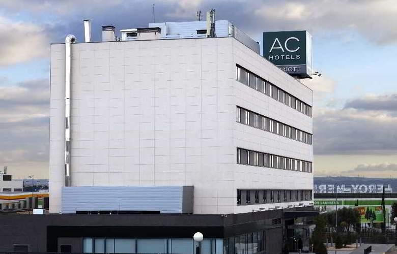 Sercotel AB Rivas Vaciamadrid - Hotel - 8