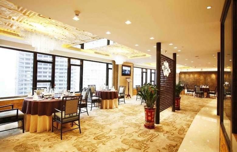 Furama - Restaurant - 5