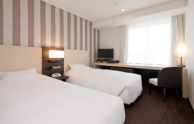 Granvia Osaka - Room - 7