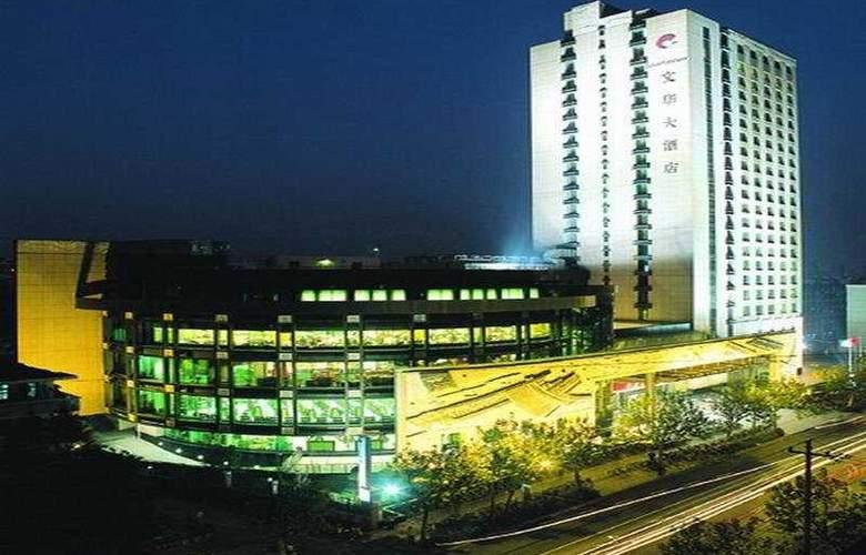 Culture Plaza - Hotel - 0