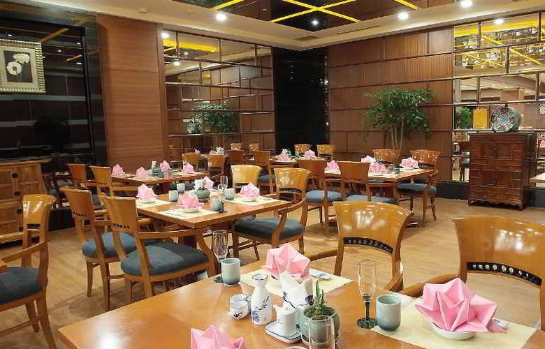 Jeju Oriental - Restaurant - 15