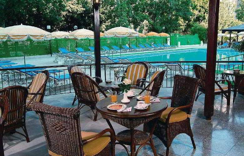 Kapetanios Odyssia Hotel  - Pool - 3