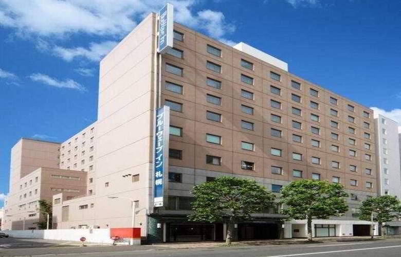 Blue Wave Inn Sapporo - Hotel - 0