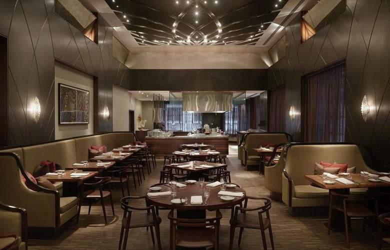 Andaz Wall Street - Restaurant - 18