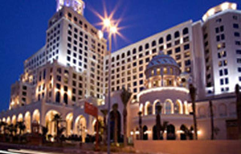 Kempinskin Hotel-Mall of the Emirates - Hotel - 0