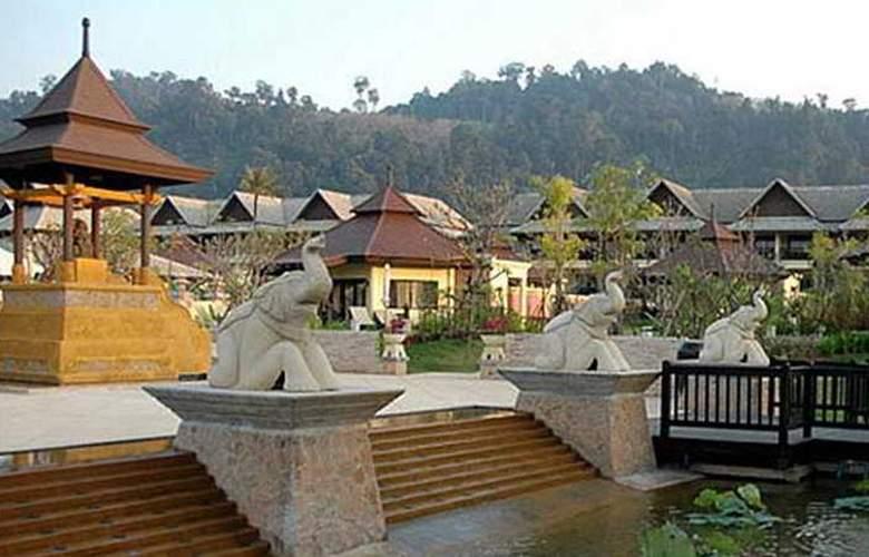 Centara Seaview Resort Khao Lak - Hotel - 0
