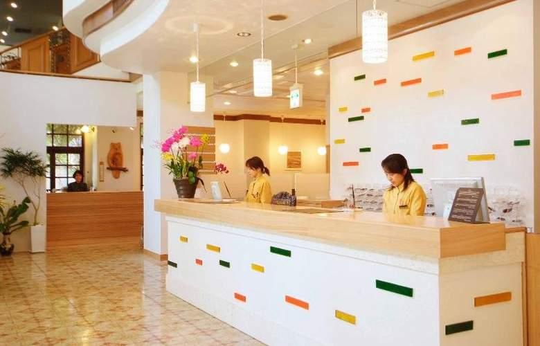 Hotel Sun Palace Kyuyokan - Hotel - 1