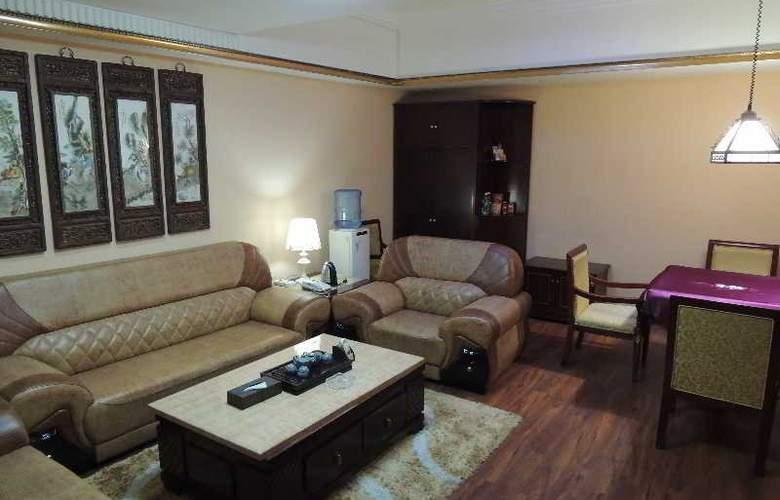 Guangzhou Blog Hotel - Terrace - 11