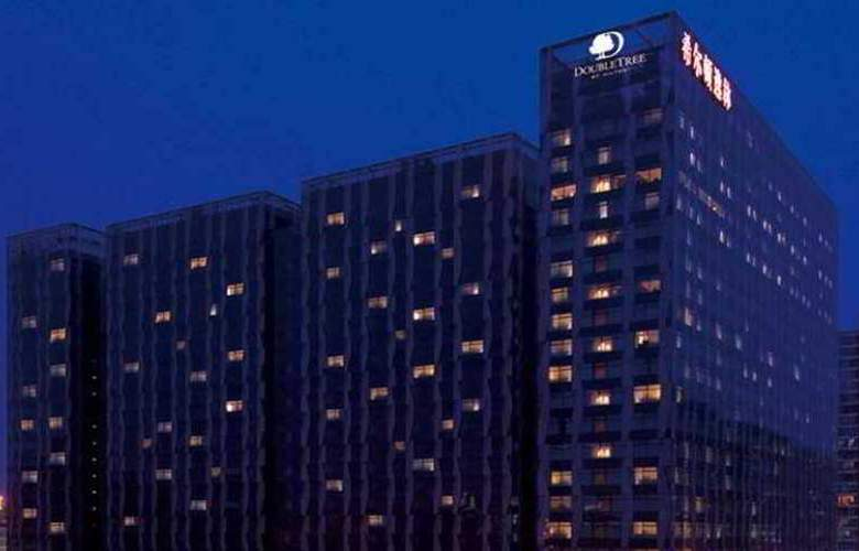 Doubletree by Hilton - Hotel - 14