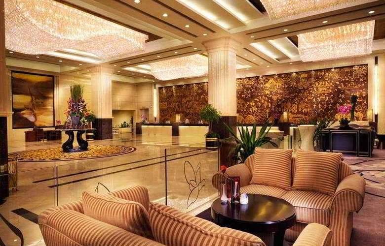 Crowne Plaza Foshan - Hotel - 6