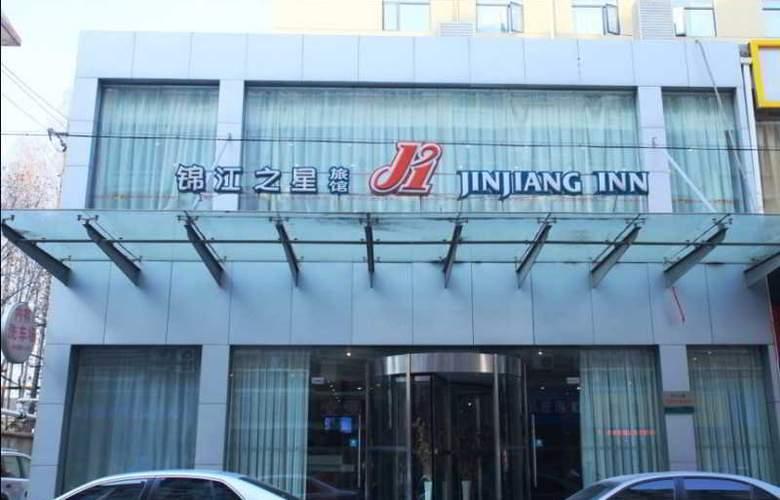 Jinjiang Inn Nanjing Beijing Road - Hotel - 0
