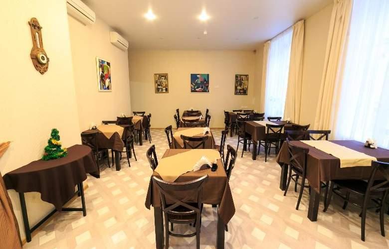 Nevsky Breeze Hotel - Restaurant - 18