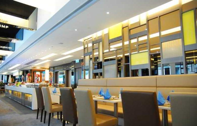 Stanford Hotel Hong Kong - Restaurant - 7
