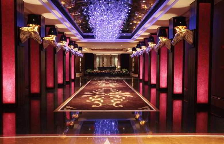 Haiyatt Garden Hotel Houjie - Sport - 3