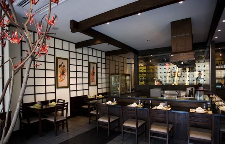 Beijing Jinjiang Fuyuan - Restaurant - 17