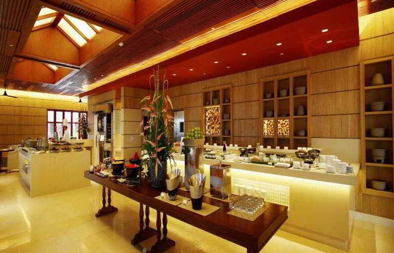 Centara Grand Beach Resort Phuket - Restaurant - 41