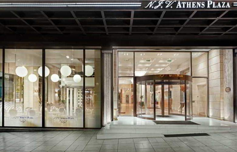 Njv Athens Plaza - Hotel - 4