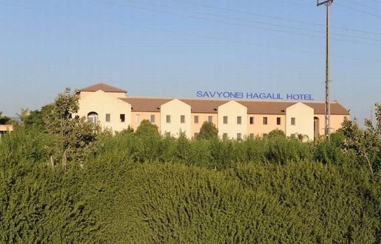Savyonei Hagalil - Hotel - 5