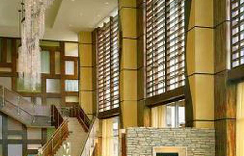 Hilton Branson Convention Center - General - 1
