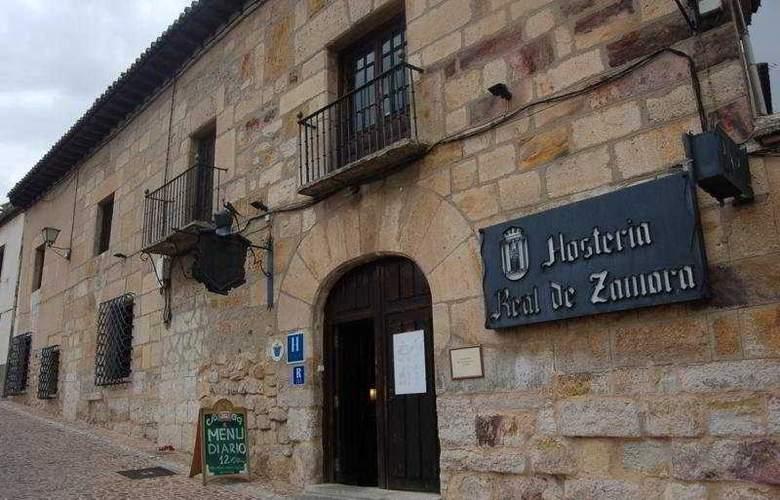Hosteria Real Zamora - Hotel - 0