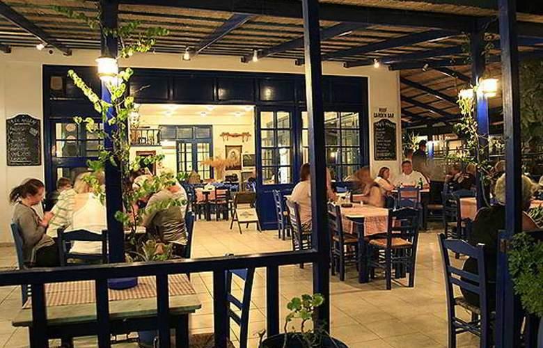 The Residence - Restaurant - 5
