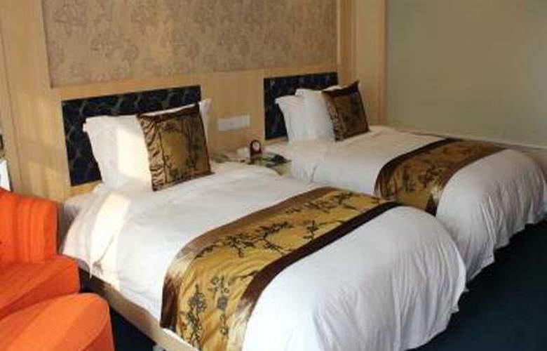 Puxi New Century Hotel Shanghai - Room - 4