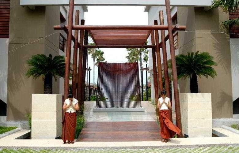 Haven Resort - General - 4