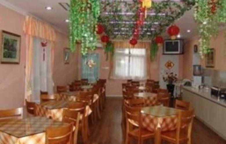 Shindom Inn Guangming Qiao - Restaurant - 1