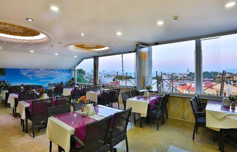 Ayasultan Boutique Hotel - Restaurant - 26