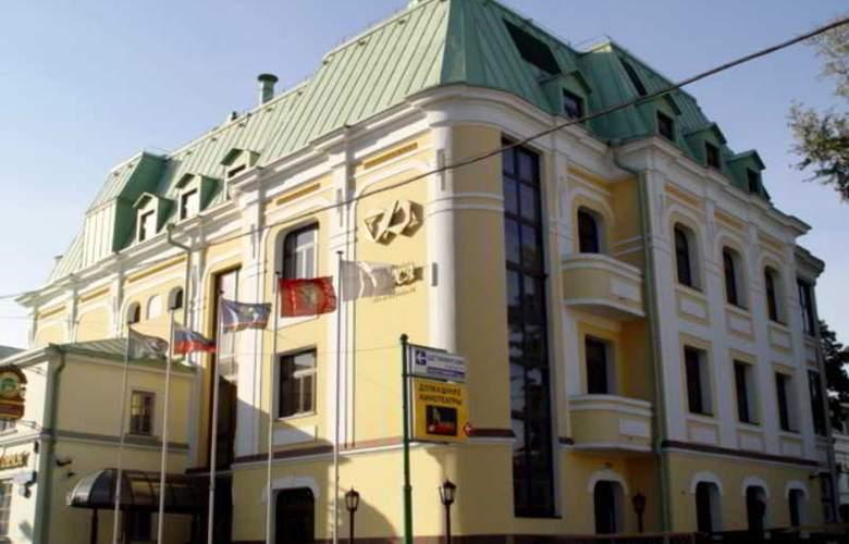 Alrosa na Kazachyem - Hotel - 5