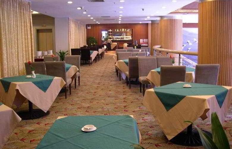 Yun Shan - Restaurant - 9