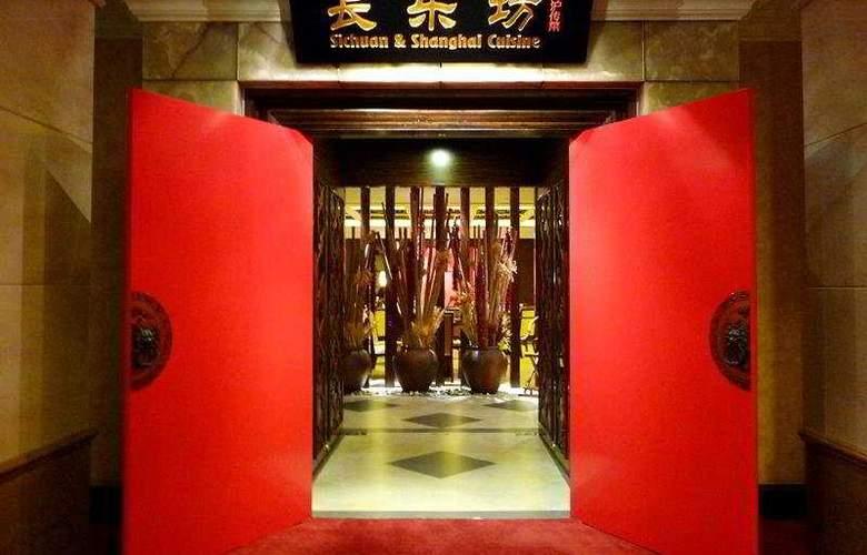 Jin Jiang Tower - Restaurant - 6