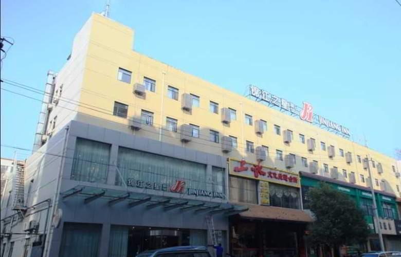 Jinjiang Inn Nanjing Beijing Road - Hotel - 3