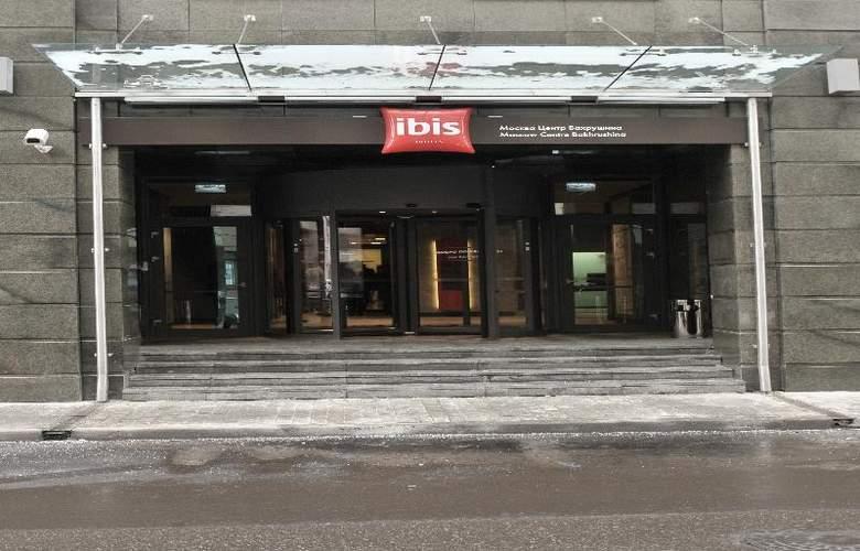 ibis Moscow Centre Bakhrushina - General - 0