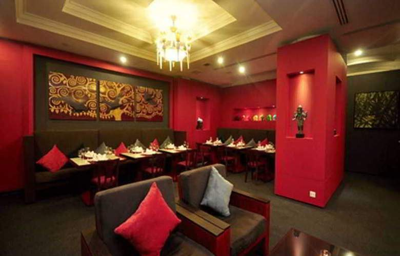 Memoire d'Angkor Boutique - Restaurant - 24