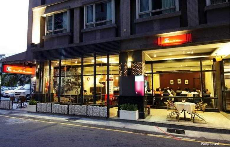 Le Parker Taichung - Restaurant - 8