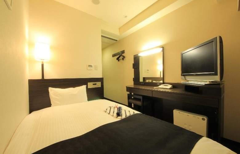 APA Villa Hotel Yodoyabashi - Hotel - 0