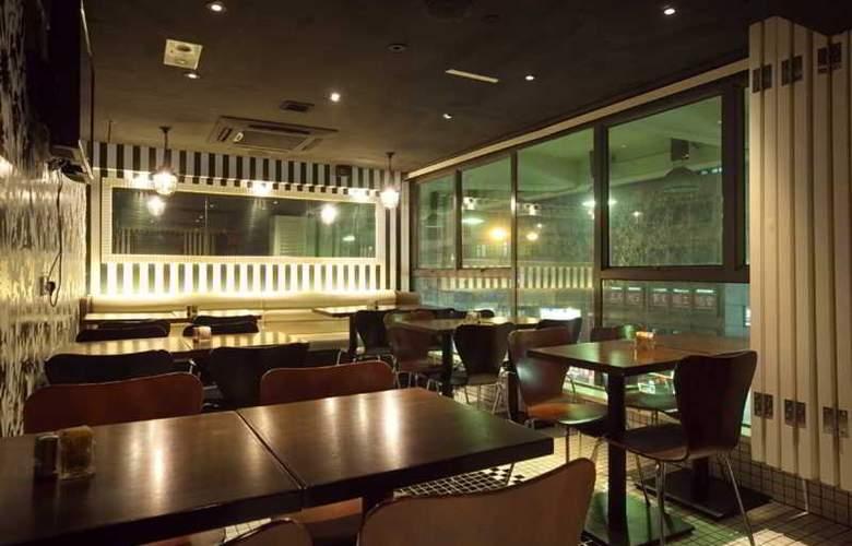 CASA HOTEL - Restaurant - 9